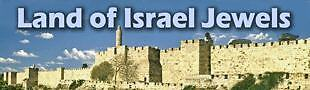 LAND OF ISRAEL JEWELS