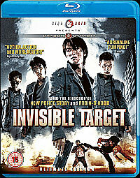 Invisible Target (Blu-ray, 2010) Cineasia Dragon Dynasty.