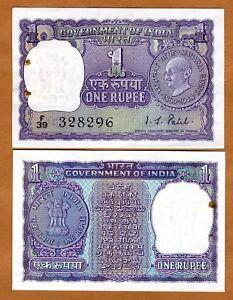 India-1-Rupee-ND-1969-1970-signature-82-P-66-aUNC