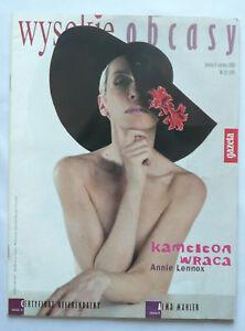 ANNIE LENNOX - polish mag - <span itemprop=availableAtOrFrom>Gniezno, Polska</span> - ANNIE LENNOX - polish mag - Gniezno, Polska