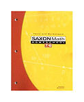 Saxon-Math-7-6-Home-School-tests-worksheets-by-Stephen-Hake-2004-Paperback-Stephen-Hake-Paperback