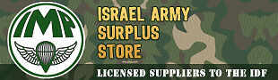 Israel Army Surplus IDF store