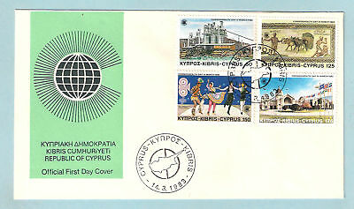 1983 CYPRUS DIONYSUS DISCOVERY WINE MOSAIC CINEMA TV FESTIVAL DANCE COSTUME FDC