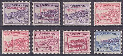 Bangladesh, Pakistan Sc 129/132 MLH. 1961-63 Defins red Bangladesh Local Ovpts