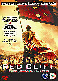 Red-Cliff-DVD-2009-NEW-SEALED
