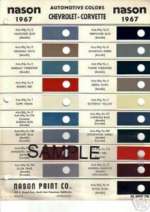 1974-PLYMOUTH-BARRACUDA-DODGE-CORONET-CHARGER-CHRYSLER-IMPERIAL-74-PAINT-CHIPS-N