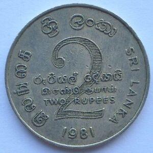 1981-Sri-Lanka-Ceylon-2-Rupees-Coin-XF