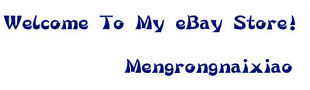 Mengrongnaixiao