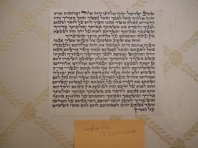 Kosher Mezuzah Sephardic Writing 12cm/4.5inch
