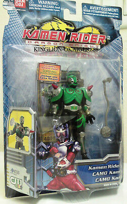 Kamen Rider Dragon Knight camo new