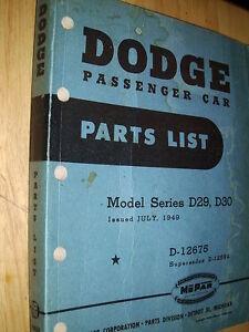 1949-DODGE-CAR-PARTS-CATALOG-PARTS-BOOK-PARTS-MANUAL-ORIGINAL-MOPAR-BOOK
