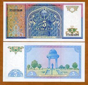 Uzbekistan-5-Sum-1994-P-75-UNC-Scarce-Replacement