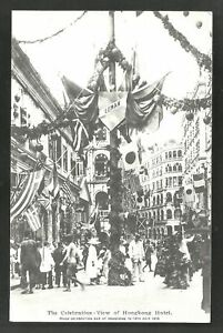 Hong-Kong-Hotel-Peace-Celebration-Day-Flags-1919