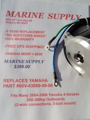 NEW Yamaha HPDI 225 250 300 hp Boat Outboard Trim Motor replaces 60V-43880-00-00