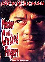 Master With Cracked Fingers (DVD)