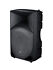 Home Theater Speakers and Subwoofers: Mackie TH-15A Main / Stereo Speakers