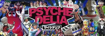 Psychedelia Japanese Retro Toys