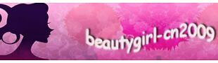 beautygirl-cn2009