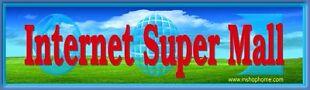Internet Super Mall