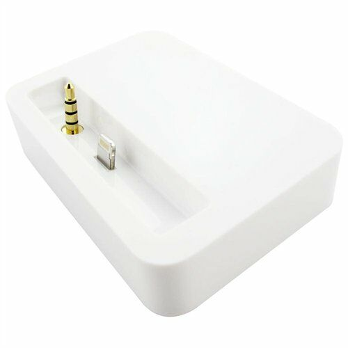 Five Things to Look for in Mobile Phone Audio Docking Station Chargers