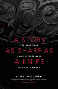 A Story as Sharp as a Knife by Robert Br...