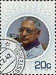 nsn2006