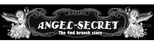 angel secret branch