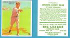 Rookie Reprint Set Baseball Cards
