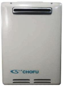 CHOFU-26L-INSTANTANEOUS-CONTINUOUS-FLOW-HOT-WATER-LPG-ONLY