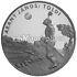 World Coins: Hungary 200 Forint, 2001, Childrens Literature: Toldi