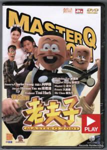 Master-Q-2001-DVD-R-0-Nicholas-Tse-Cecilia-Cheung-Hong-Kong-SEALED