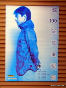 ANDY-LAU-Movie-100-Promo-Poster-2001-Hong-Kong