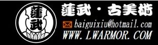 World Armor baiguixiu
