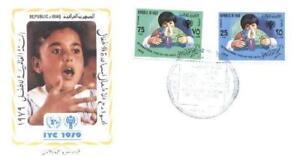 Irak 1979 Mi FDC 1008-09 Year of Child Kindes - Dabrowa Bialostocka, Polska - Irak 1979 Mi FDC 1008-09 Year of Child Kindes - Dabrowa Bialostocka, Polska