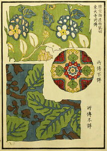 86-Old-Chinese-Fabric-Designs-in-colour