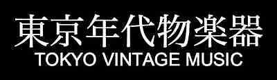 Tokyo Vintage Music