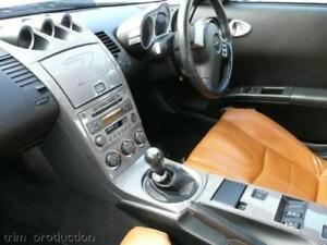 Nissan 350z 350 z gt interior aluminum carbon fiber dash - 350z carbon fiber interior trim kit ...