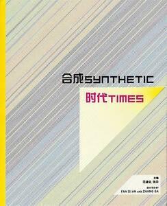 Synthetic Times – Media Art China, Fan Di′an