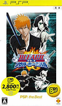 New Bleach: Soul Carnival Best Version psp japan