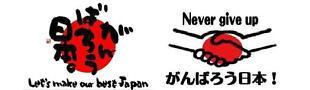 friends-japan