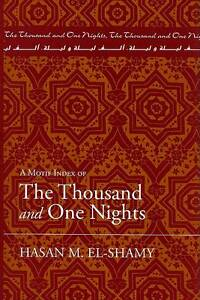 Motif Index Thous One Night  BOOK NEW