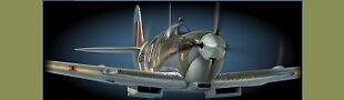 Aircraft Hardware and Art