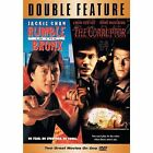 Rumble in the Bronx/ The Corruptor (DVD, 2005, 2-Disc Set)