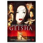 Memoirs of a Geisha (DVD, 2007, Single Disc Version)