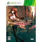Action/Adventure Steins; Gate Microsoft Xbox 360 Video Games