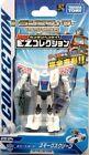 Smokescreen Transformers Action Figures