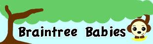 Braintree Babies