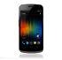 Nexus - 16GB - Titanium Silver (Unlocked) Smartphone