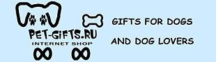 Pet-Gift