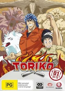 Toriko Collection 1 NEW R4 DVD